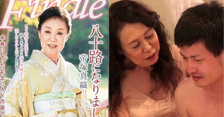 Japanese porn star calls it quits aged 80 claiming she's run out of men who are her 'type'